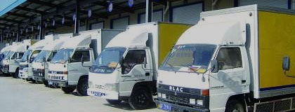 Fast delivery, logistics